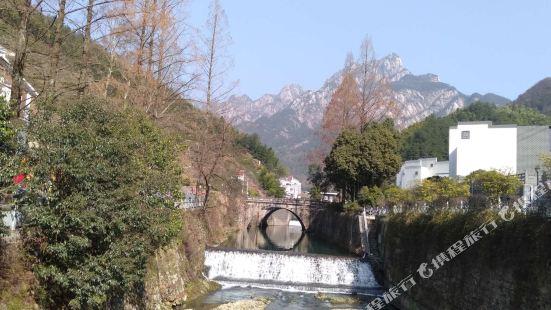 華源民宿(黃山風景區南大門店)