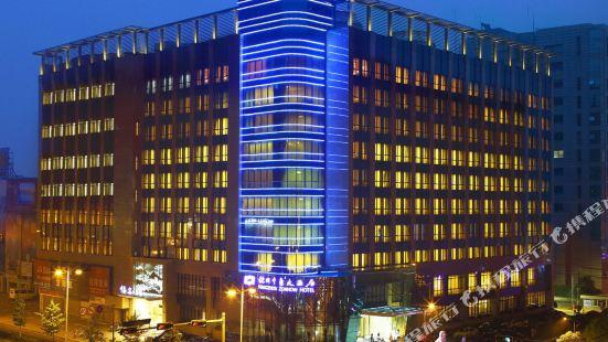 Zonhow Hotel