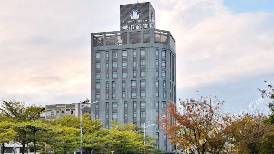 City Suites Kaohsiung Pier2