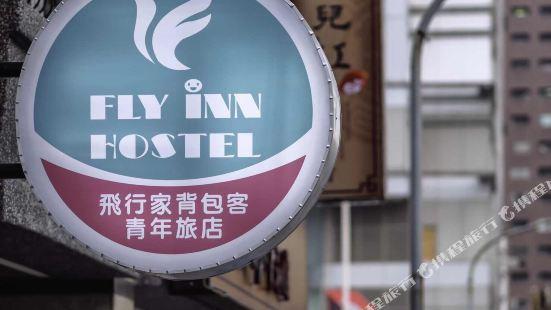 Flyinn Hostel
