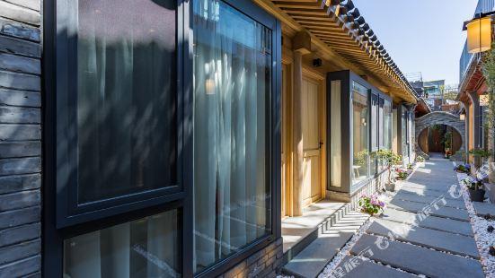 Beijing Templeside-Lianlian Hutong House