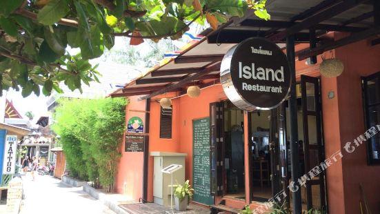 龜島島上溫泉度假村