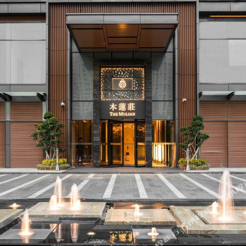 成都環球中心木蓮莊酒店