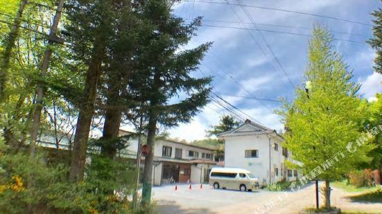 旅館いこい山荘