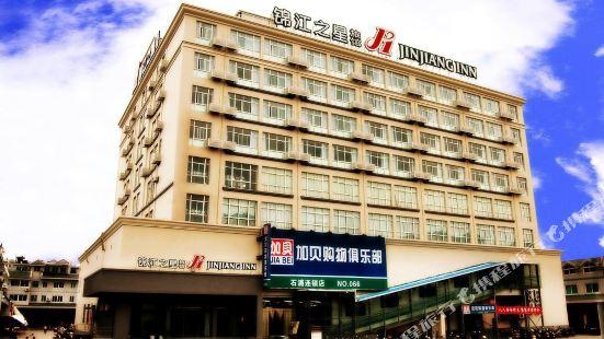 Jinjiang Inn (Xiangshan Shipu)