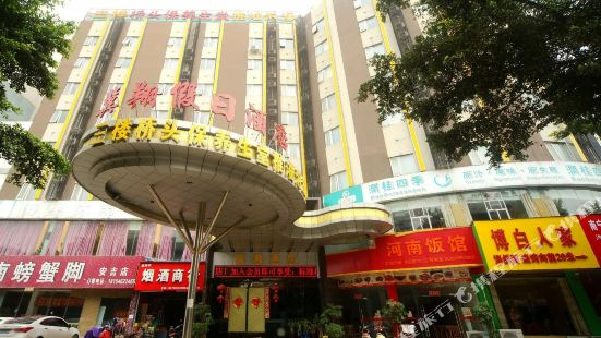 Jixiang Holiday Hotel (Nanning No.33 Middle School Metro Station)