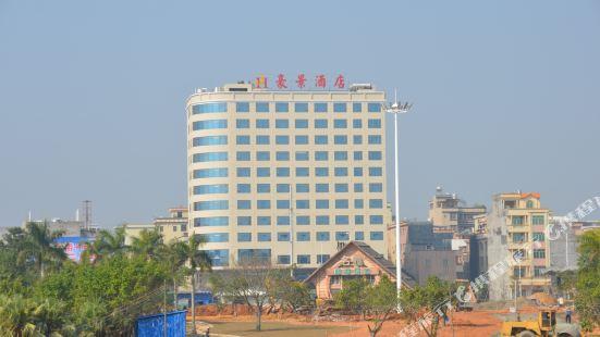 陽西豪景公寓