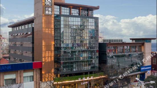 蘭歐酒店(青島奧帆中心五四廣場店)