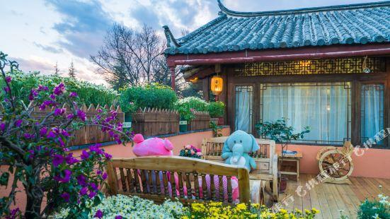 Worry Free Private Courtyard (Lijiang Hualei)