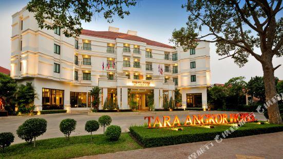 塔拉吳哥酒店