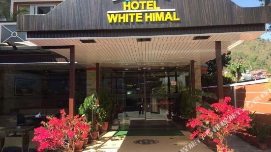 白色希瑪爾酒店