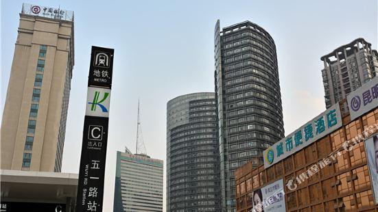 城市便捷酒店昆明南屏步行街店