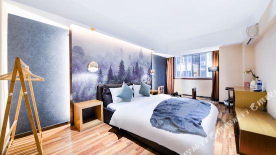 Qi You Ji Hotel