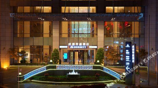 Dorsett Chengdu