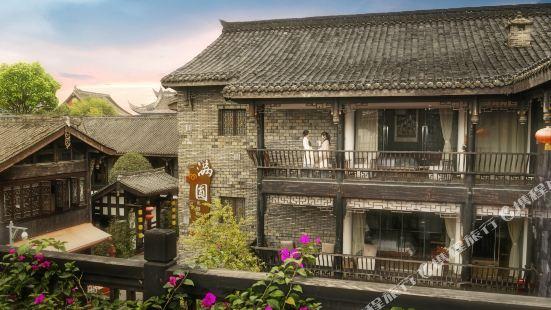 Manyuan Hanfeng Hotel