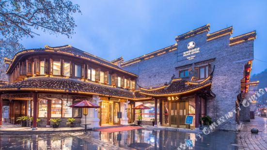 西津渡泊爾珍珠飯店