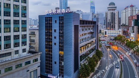 Atour Light Residence Hotel, Nanping Pedestrian Street, Kunming