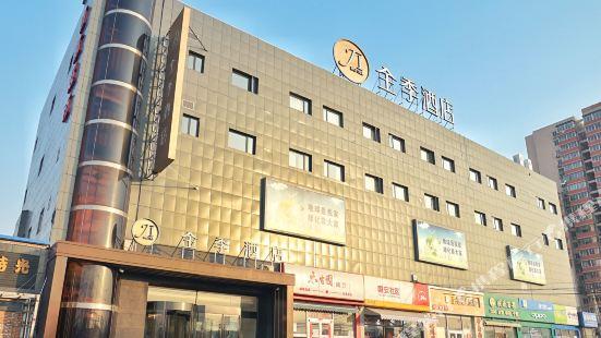 Ji Hotel (Beijing Chaoyang Park)