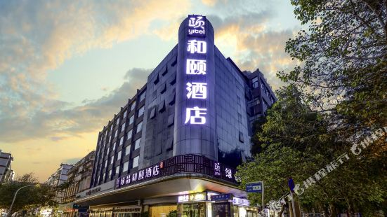 Yitel (Xiamen University, Huandao Road)