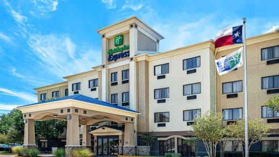 Holiday Inn Express Hotel & Suites Fort Worth Southwest I-20, an IHG Hotel