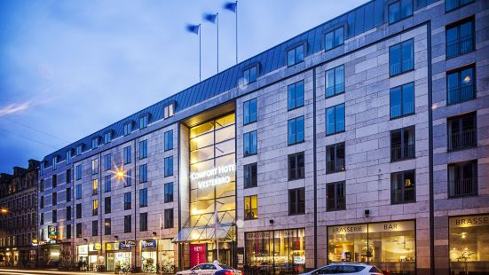 哥本哈根韋斯特布羅舒適酒店