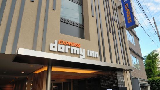 Dormy Inn EXPRESS Meguro-Aobadai