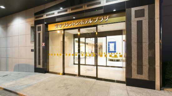 Nagoya Kasadera Hotel