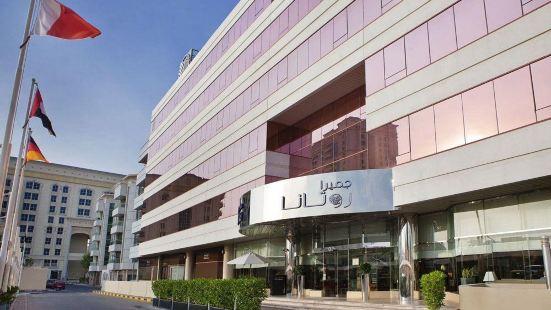 Jumeira Rotana Hotel Dubai