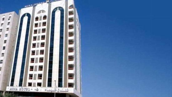 阿布扎比阿爾迪阿米娜酒店