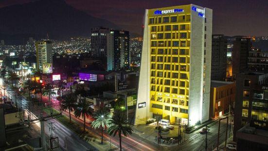 City Express Plus Monterrey Galerías