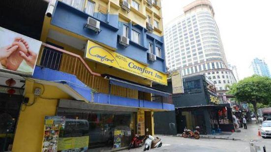 吉隆坡康福旅店