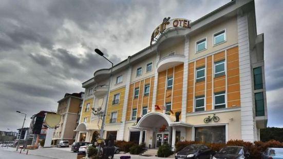 斯伊爾精品酒店