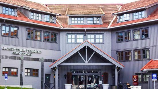 奧斯陸克拉麗奧機場酒店