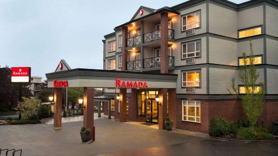 Ramada by Wyndham Nanaimo