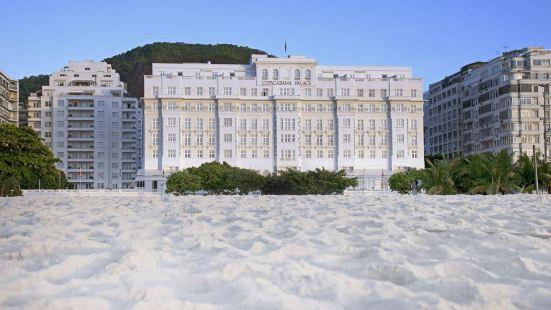 貝夢德科帕卡巴納皇宮飯店