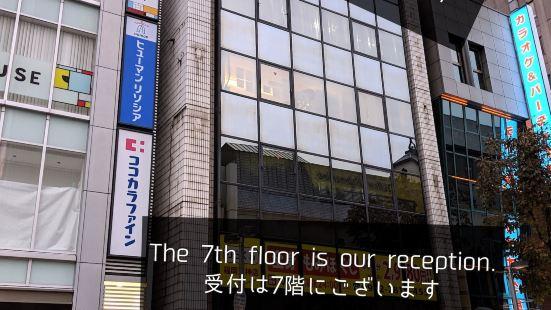 Mizuka Daimyo 3 - Unmanned Hotel -
