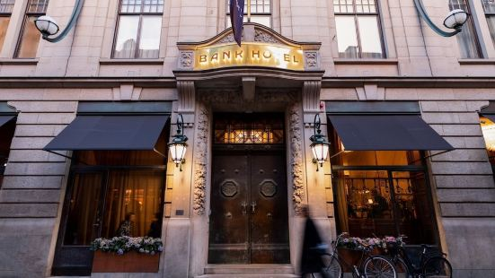 Bank Hotel, a Member of Small Luxury Hotels of The World