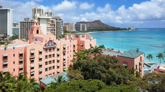 皇家夏威夷豪華精選度假酒店