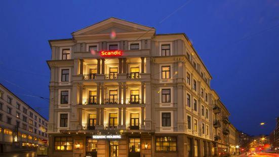 霍爾伯格斯堪迪克酒店