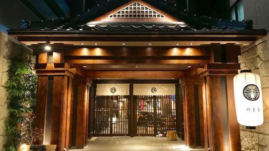 Hostel Kawate-ya