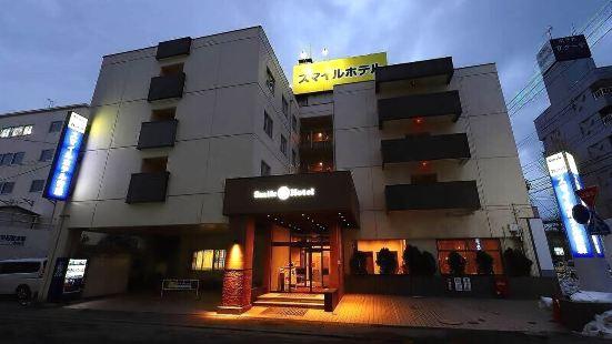 青森微笑酒店