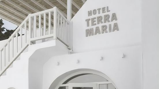 特瑞馬里亞酒店