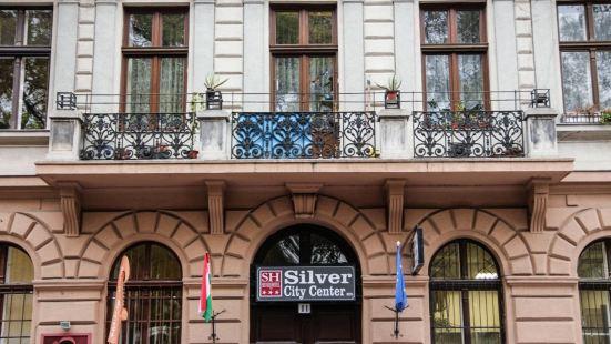 布達佩斯市中心白銀酒店