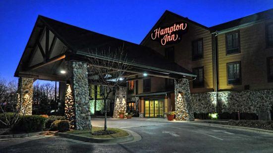 堪薩斯城傳奇希爾頓歡朋酒店