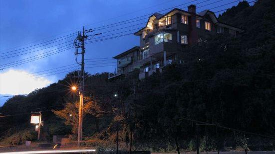 箱根町優雅飯店