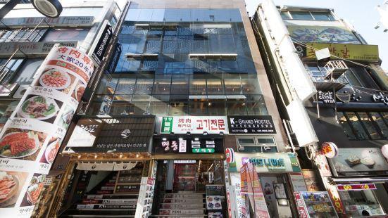 K-Grand Hostel Myeongdong Seoul