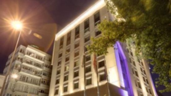 樂文特阿萬特加德酒店