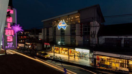 邦迪查汶海灘酒店