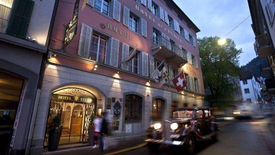 斯特恩丘爾酒店