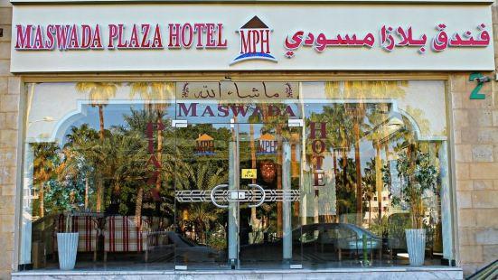 馬斯瓦達廣場酒店
